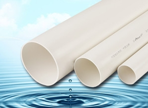 给水用PVC-M苹果ManBetX下载