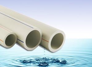 冷热水用聚丙烯(PPR)管
