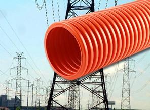 埋地式高压电力电缆用改性聚丙烯增强波纹套管